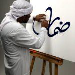 Modern Calligraphy Logo Art In Dubai UAE