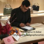 Modern English And Arabic Calligraphy Artist In Dubai UAE