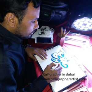 Arabic Calligrapher Now In Dubai UAE
