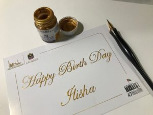 Calligraphy Engraving Painting Art Gift In Dubai