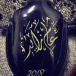 Modern Calligraphy Engraving Art In Dubai UAE