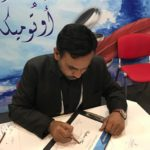 Arabic Calligrapher In Dubai UAE